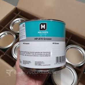 Пластичная смазка Molykote HP-870