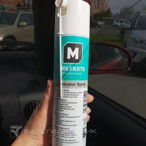 Смазка-спрей для беговых дорожек Molykote Separator Spray