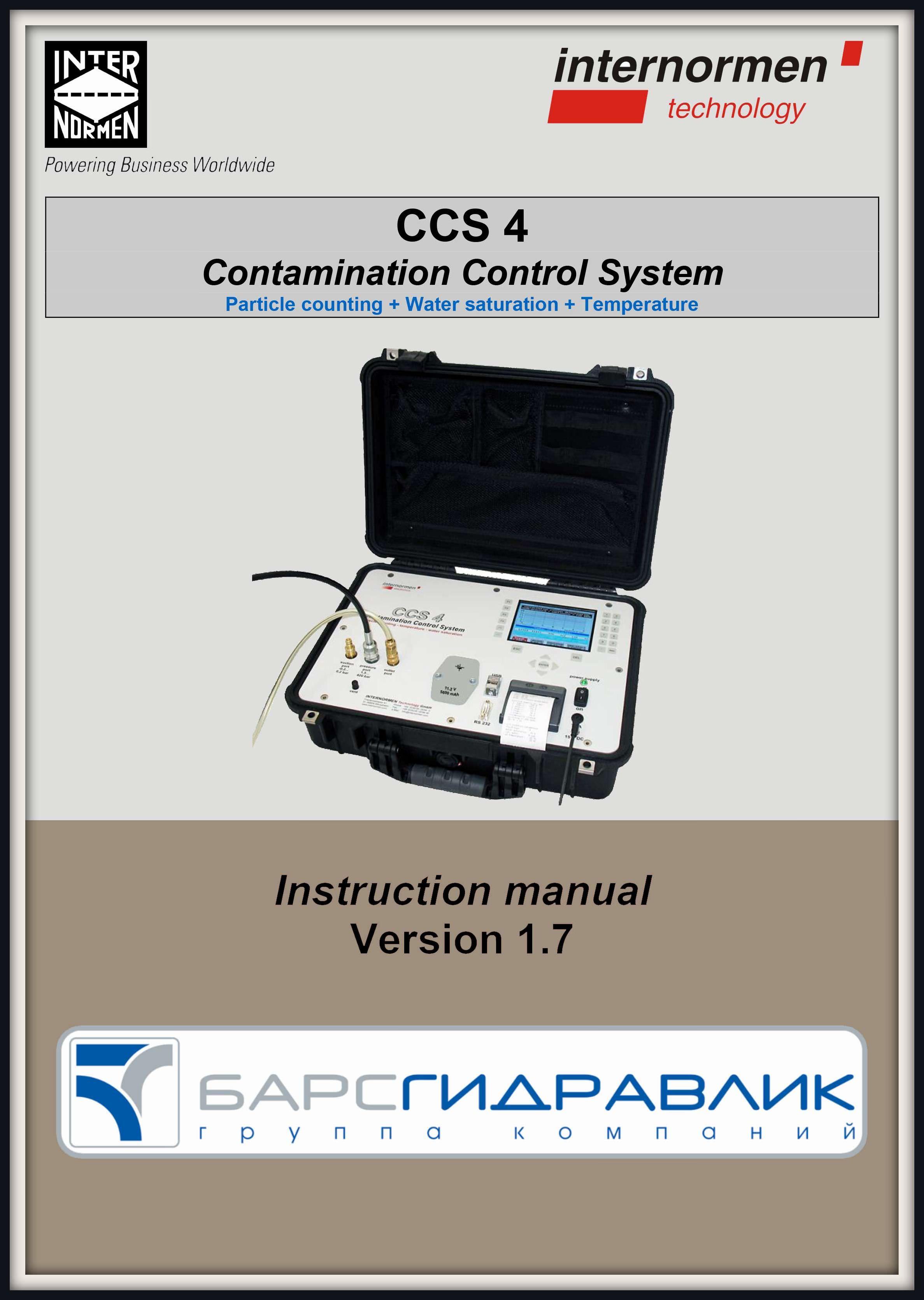 Интернормен Internormen CCS4